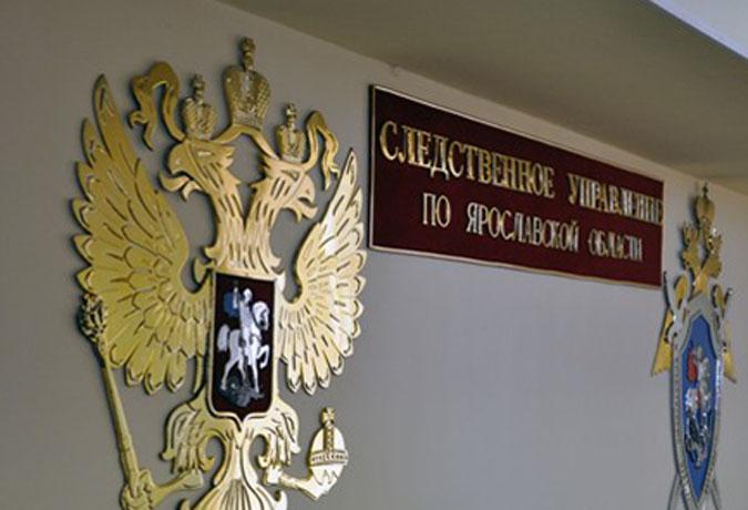 В Ярославском районе в огне погибли мать и сын