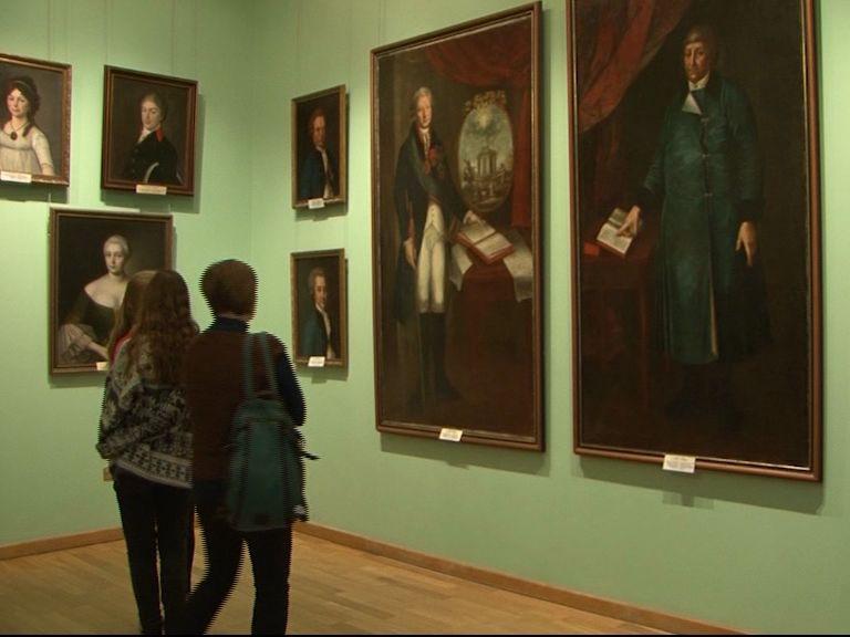 Ярославский художественный музей отмечает день рождения