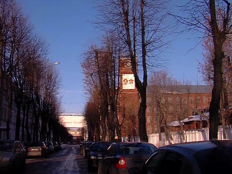 Красноперекопскому району Ярославля исполняется 80 лет