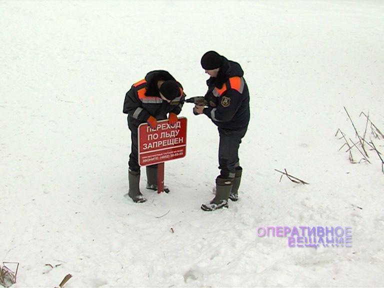 В Дзержинском районе установили предупреждающие аншлаги