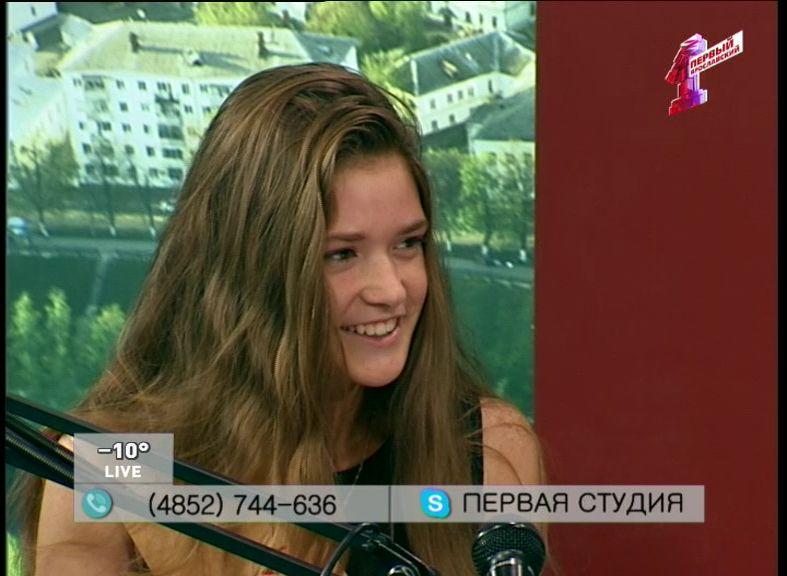 Мисс Ярославль-2016: «Я веселая, харизматичная и позитивная девочка»