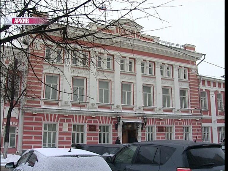 Сразу два чиновника покинули мэрию Ярославля