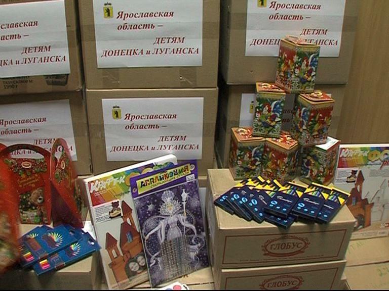 Завершилась акция по сбору подарков для детей Луганска и Донецка