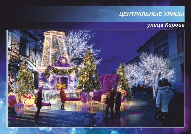 ФОТО: Ярославцам показали, как засияет город в новогодние дни