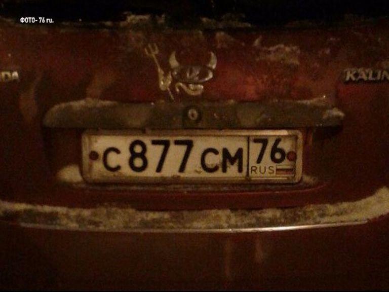 Ярославец ищет водителя красной «Калины», который не дал замерзнуть его жене и ребенку