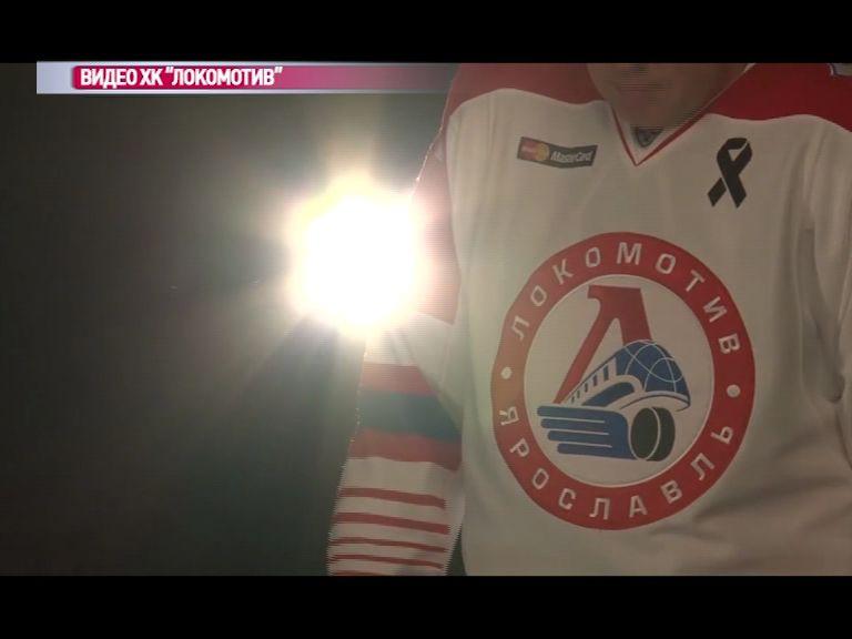 «Локомотив» сыграет со «Спартаком» в ретро-форме
