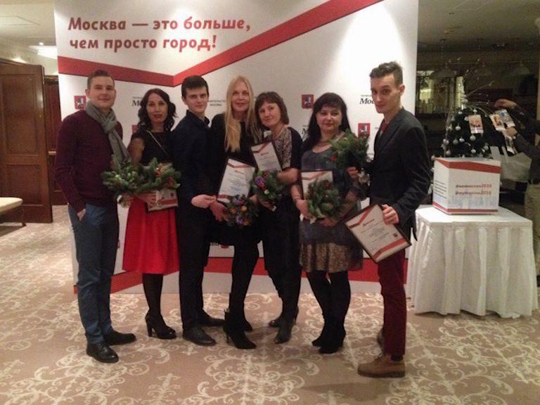 «Первый Ярославский» занял первое место в конкурсе «Москва - это больше чем просто город»