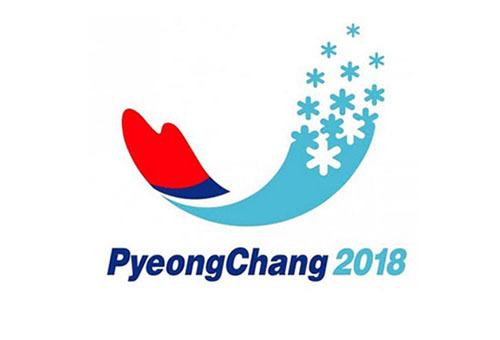 Стал известен список ярославских спортсменов, которые могут выступить на Олимпиаде в Пхенчхане