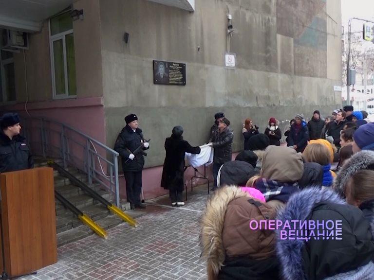 В градостроительном колледже открыли памятную доску Владиславу Воронову