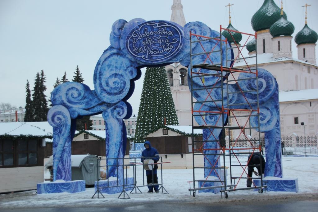 Ярославль вошел в топ-5 новогодних ярмарок страны