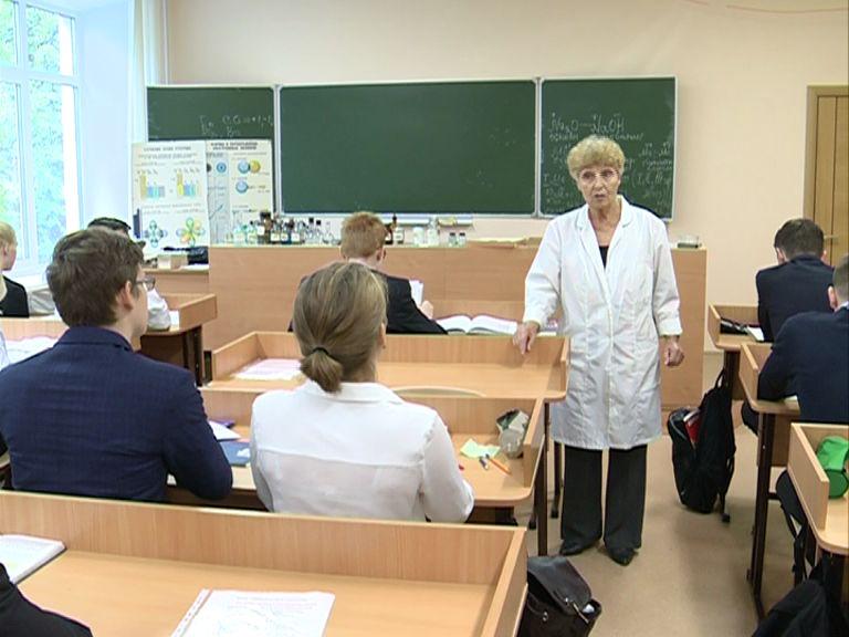 Ярославская область получит 354 миллиона рублей на повышение зарплат бюджетникам