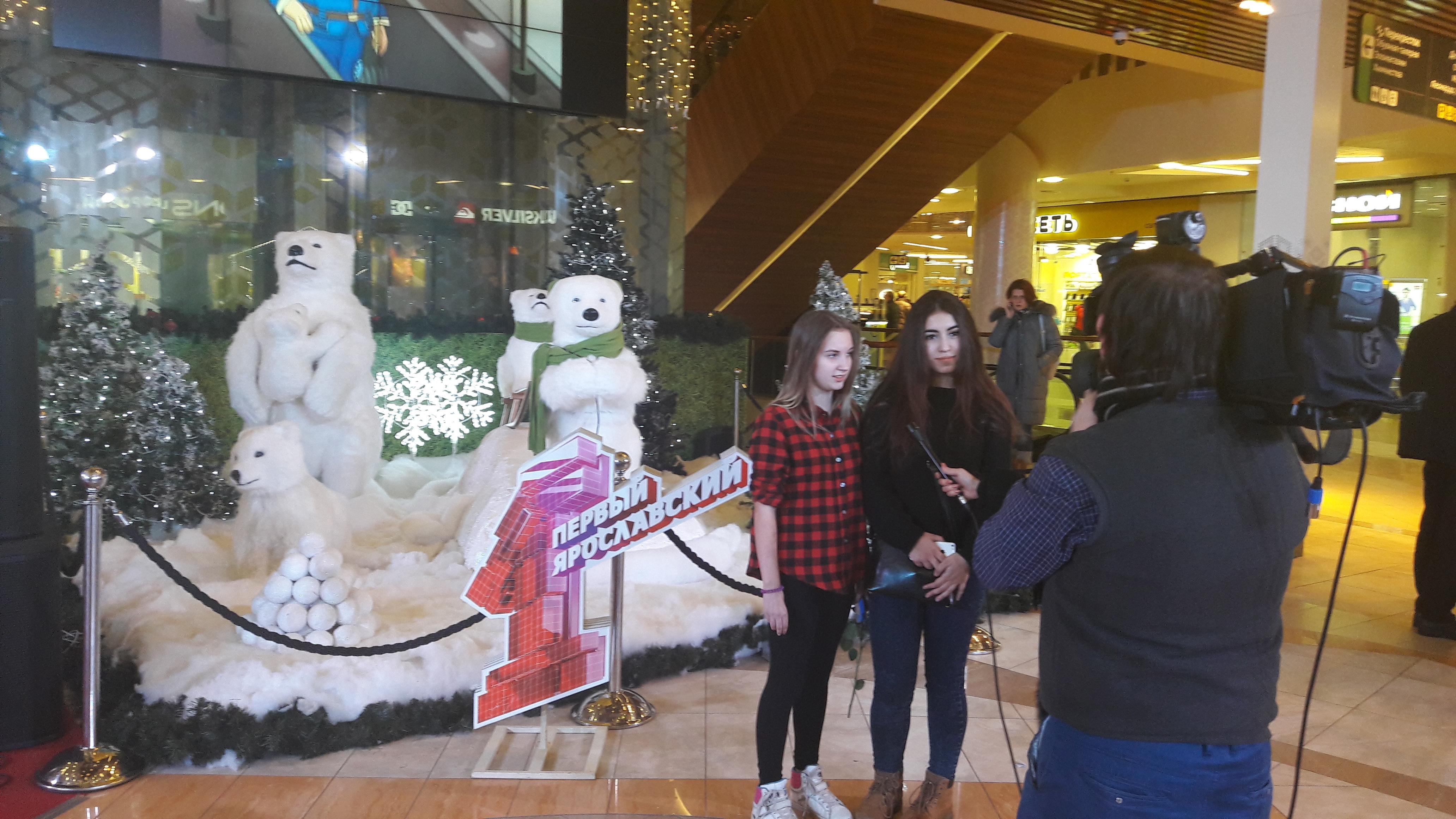 Более 500 ярославцев поздравят близких на «Первом Ярославском»