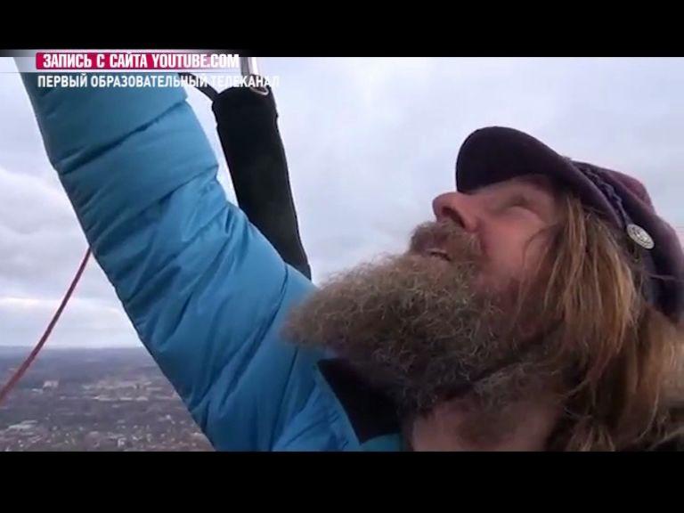 Федор Конюхов перенес старт беспосадочного полета из Рыбинска