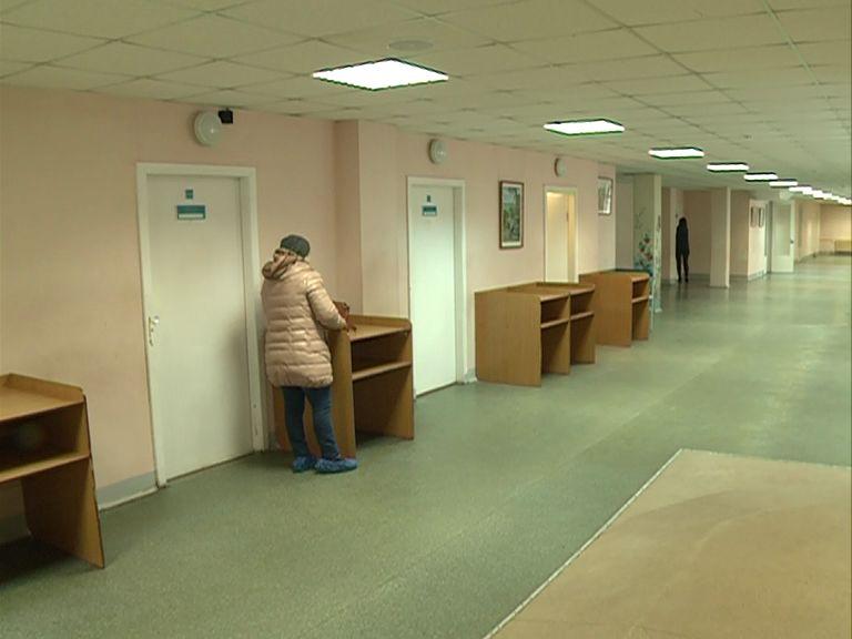 В Ярославле появится первая «бережливая поликлиника»