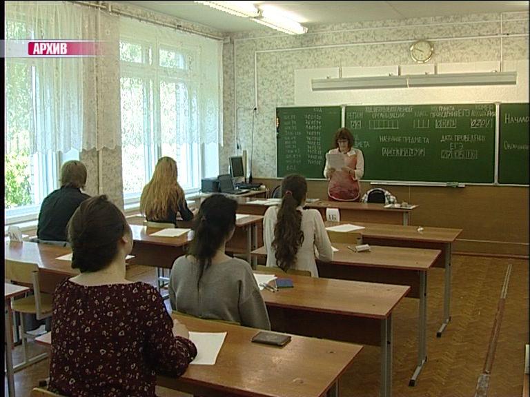 В Ярославской области создают общественный совет при департаменте образования