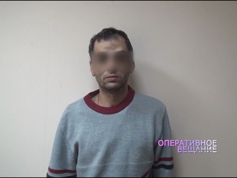 Полицейские поймал наркокурьера