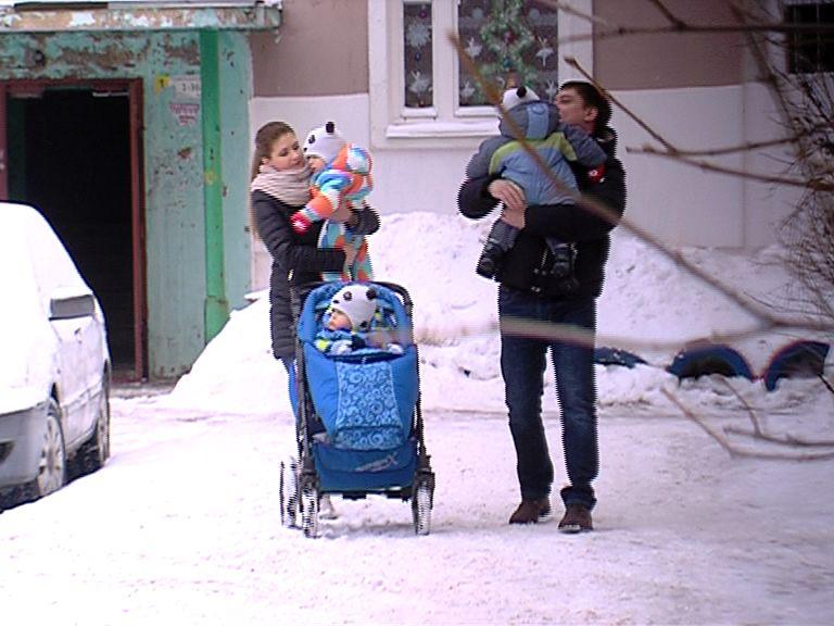 Правительство области активно поддерживает многодетные семьи