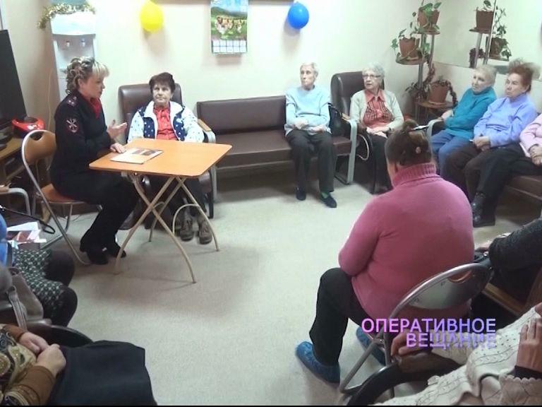 Полицейские рассказали пенсионерам, как уберечься от мошенников