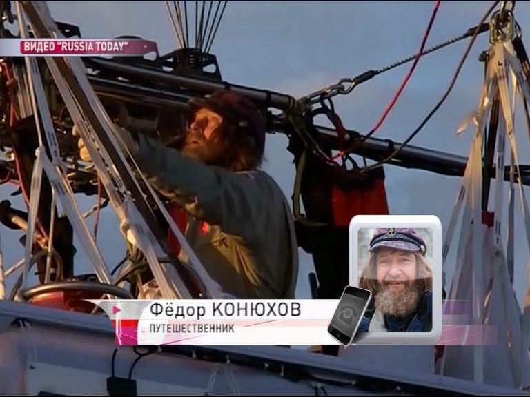 Федор Конюхов – о рекордном полете: Выбрали Рыбинск из-за хороших людей