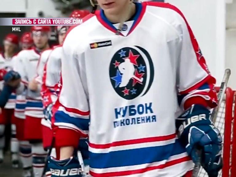 Четверо хоккеистов «Локо-Юниора» сразятся за Кубок Поколения