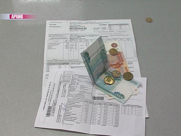 В коммунальных квитанциях за февраль исчезнет строка «общедомовые нужды»