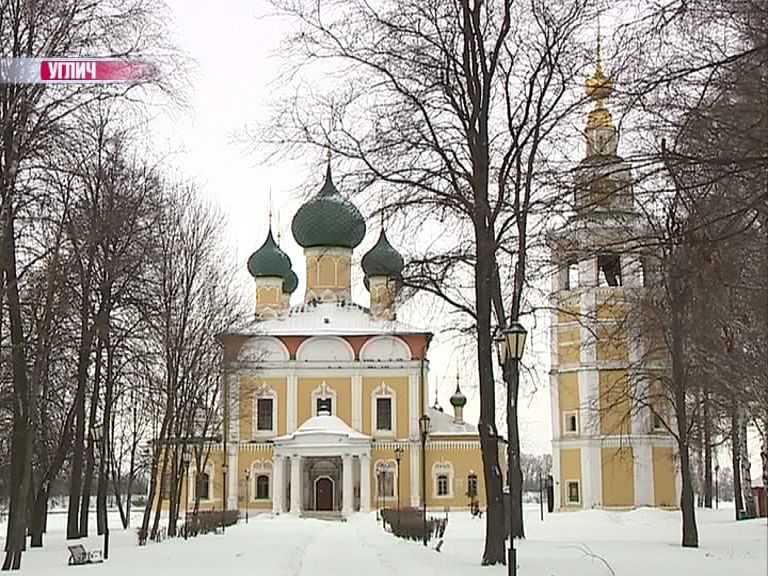 10 точек роста Ярославской области: туризм