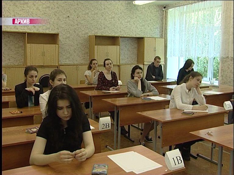Рособрнадзор начал публиковать в интернете видеоконсультации к ЕГЭ