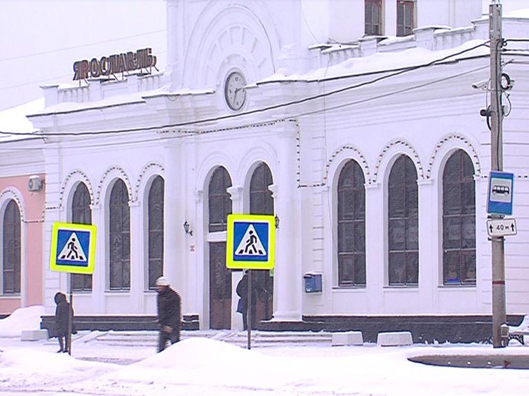 На ярославских вокзалах багаж пассажиров будут досматривать как в аэропортах