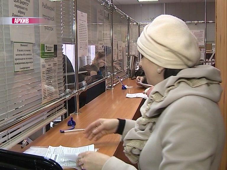 В регионе ввели переходный период на новую систему оплаты ОДН