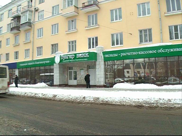 Деньги клиентам ярославского банка-банкрота начнут выплачивать с 30 января
