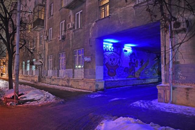 Арки многоквартирных домов решили подсветить