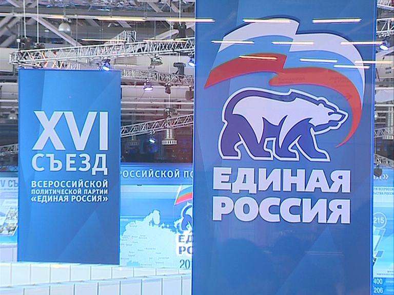 Дмитрий Миронов принял участие в съезде «Единой России» в столице