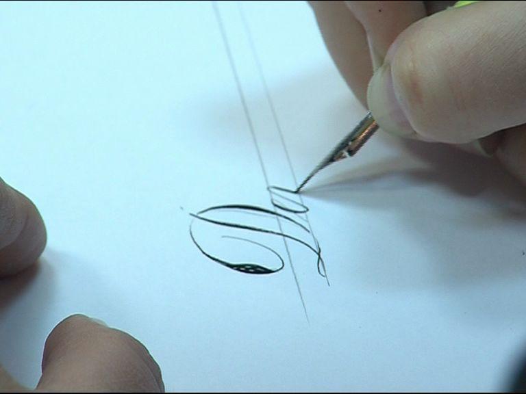 23 января - международный день почерка