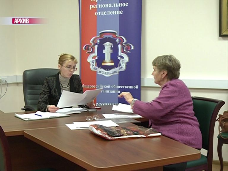 В Ярославле пройдет день бесплатной юридической помощи