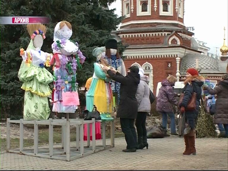 В Ярославле стартовал прием заявок на участие в конкурсе масленичных кукол