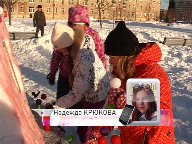 В Рыбинске разрушили рекордную снежную крепость