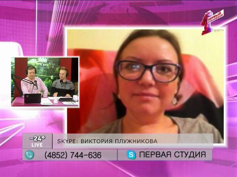 Виктория Плужникова: Работодатель - тоже живой человек!
