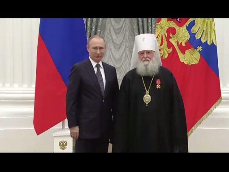 Владимир Путин наградил митрополита Ярославского и Ростовского Пантелеимона орденом Александра Невского
