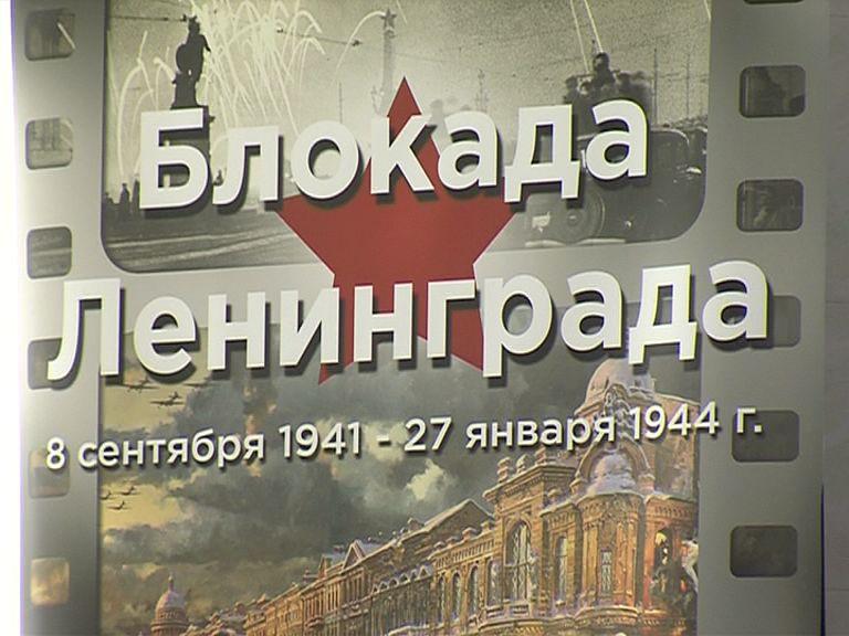 Исторический квест «Блокада Ленинграда» прошел в 81-й школе