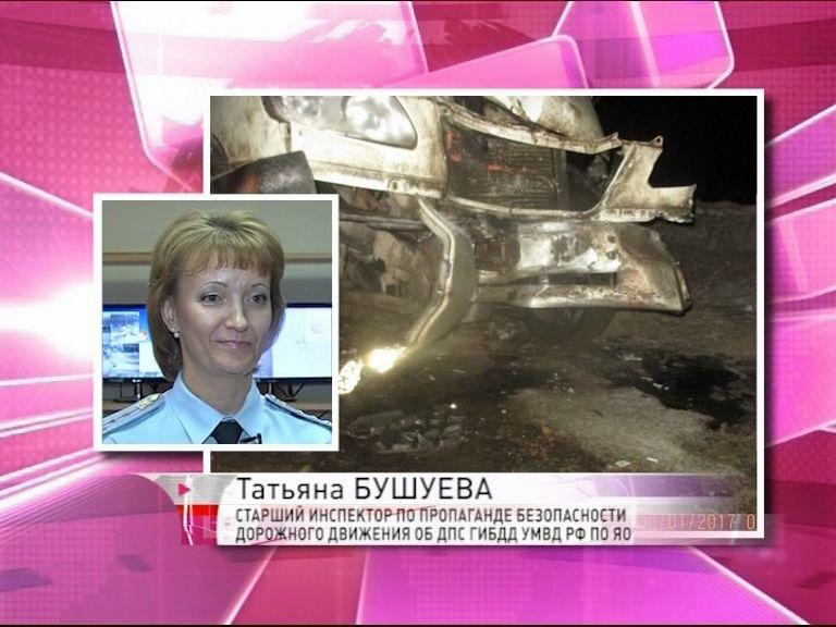 В Рыбинске столкнулись «Газель» и трактор