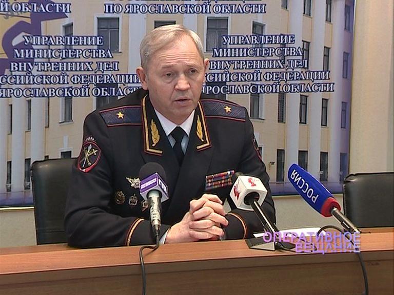 Отчет генерала Трифонова: количество преступлений в области за последний год снизилось в разы