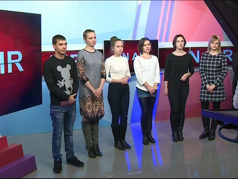 «Первый Ярославский» запускает уникальное реалити-шоу «Ты в команде»