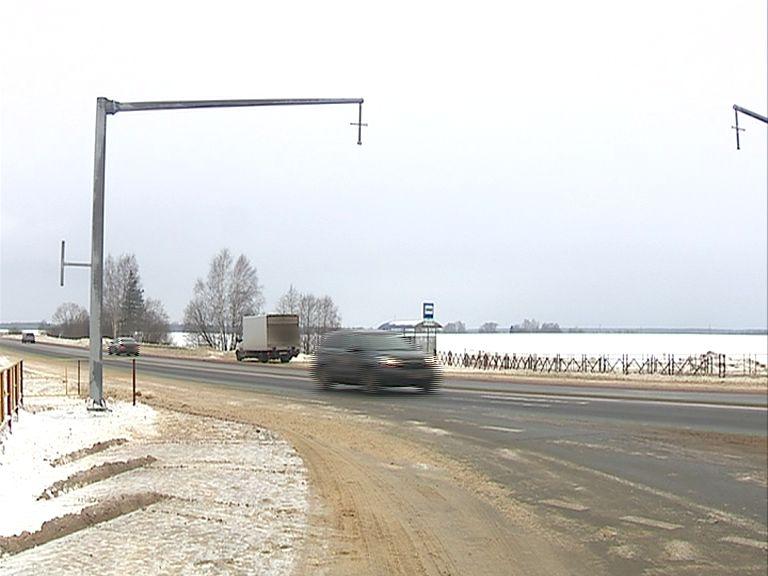 На трассе Ярославль - Рыбинск изменили схему движения