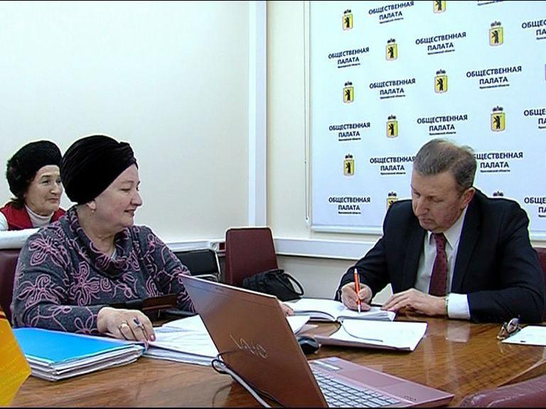 Общественная палата завершила прием предложений граждан для новой стратегии развития региона