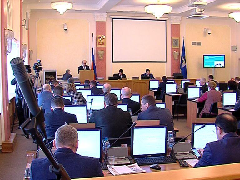 Впервые в истории Ярославля объявлен конкурс по отбору кандидатов на пост мэра
