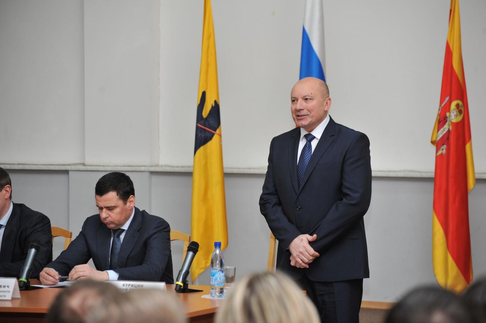 Анатолий Курицин возглавил Угличский район