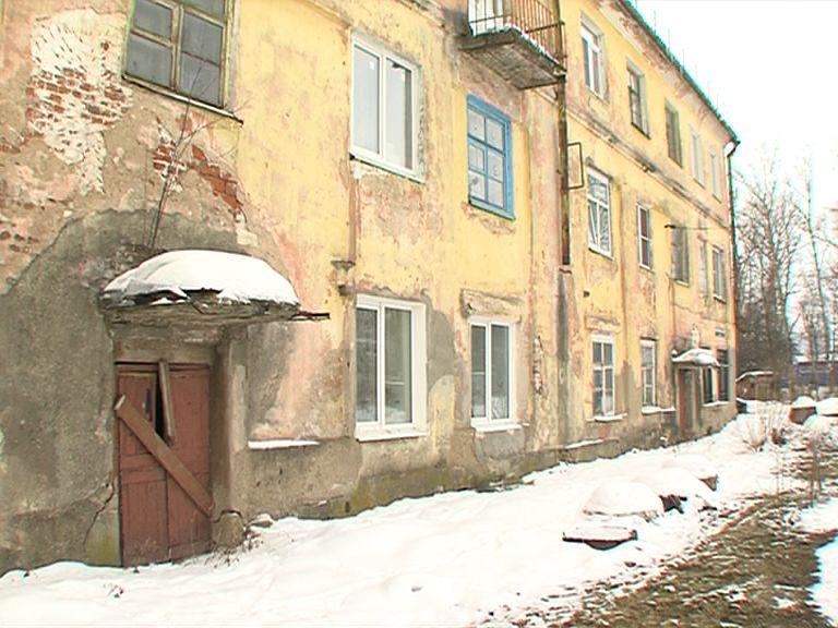 Жители Переславля-Залесского недовольны работой управляющих компаний