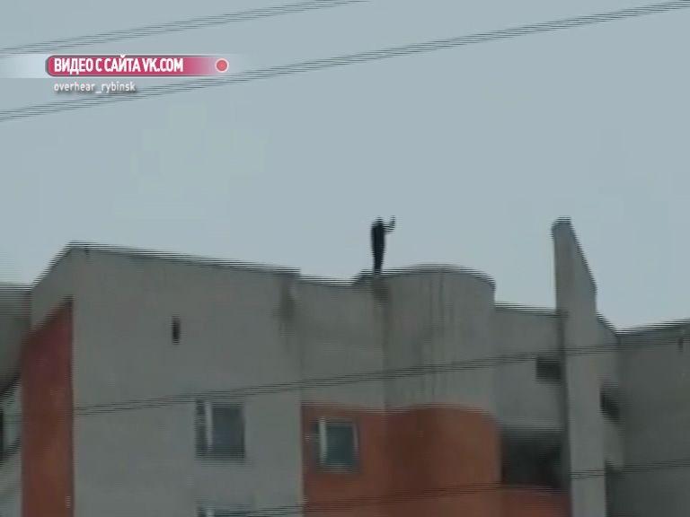 Опасное селфи: житель Рыбинска решил сделать фото с крыши многоэтажки