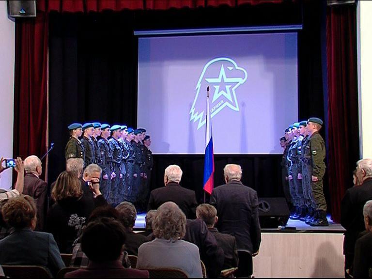 В Ярославле прошла патриотическая акция «Встреча поколений»