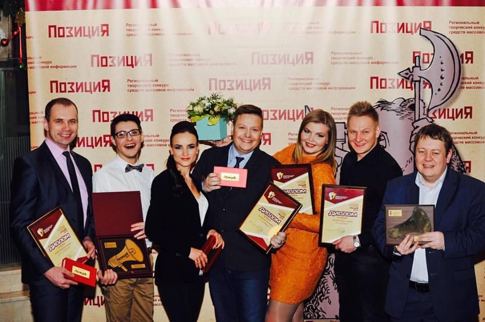 «Первый Ярославский» удостоился множества наград на областном конкурсе «Позиция»